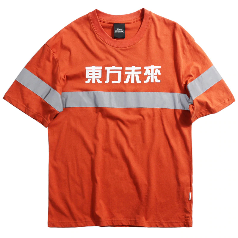 Reflective Stripe Chinese Letter T-Shirt Mens T-Shirts